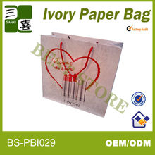 250g art paper bag for cosmetic/France cosmetic packaging bag in 2012