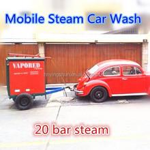 20bar LP gas heating steam jet machine , car steam auto detailing products