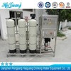 Good price quality small business potable water plant