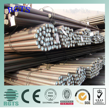 high quality hot rolled carbon steel round bar