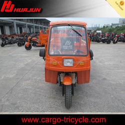 2015 motorcycle with roof/cargo tricycle with cabin/passenger three wheel motorcycle