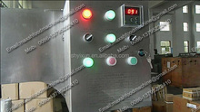 200L automatic food and liquid jacketed mixing cooker for food processing