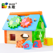 Colorful Baby Wooden Multifunction Intelligent Box Toys Educational Games for Children