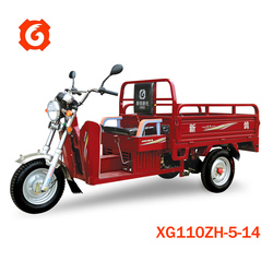 Henan xinge 110cc 125cc 150cc 200cc 250cc motorized tricycle for adults China tricycle handicapped tricycle