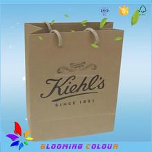 China supplier of brown paper bag,printed paper bag,recycled paper bag