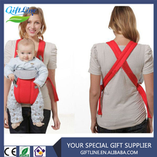 Cheapest PriceBaby Seat Carrier