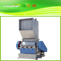 New new arrival plastic film and bags crushers