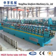 HG25 Spiral Corrugated Metal Culvert Pipe Making Machine