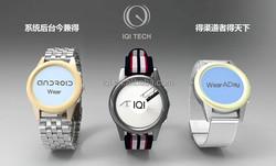 Smart watch mtk/Wear android smart phone /Silicon watch watch M200/ watch & smart watch