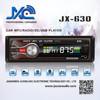 wholesale cheap auto car radio/audio/car usb player--JX-630