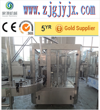Wine Juice water Automatic bottle washing filling capping machine 3-in-1 machine(CGF Series)