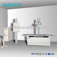 High Frequency Medical X ray Machine for hospital