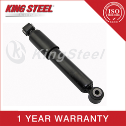 Rear Shock Absorber for PATHFINDER R51 2005 56200-EA501