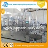 /product-gs/professional-pet-bottle-pure-water-filling-plant-1616064907.html