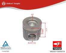 YuChai Engine YC6M Piston M6000-1004001A
