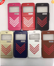 2015 Mobile Phone Case With Window For Nokia Mobile Phone
