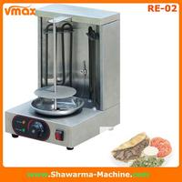 CE approval 220V Kebab machine automatic doner grill