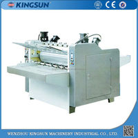 Paper Board Pasting Machine