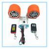 SD/MMC Card USB MP3 Player FM Radio Motorcycle Alarm Speaker