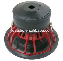 New subwoofer China supplier high powered 1000w rms subwoofer