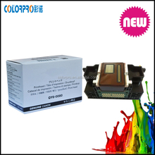 100% original QY6-0080 printhead for Canon IP4810 IP4840 IP4880 IP4910 IP4900 IP4940 IP4950 4970 4980