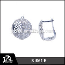 Wedding Decoration Latest Simple Style silver jewelry party