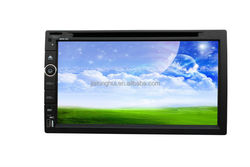 "6.95""800*480 Touch Screen Car Radio Stereo Double Din DVD GPS iPod Bluetooth Steering Wheel Control 1080P AM FM RDS AUX USB SD"