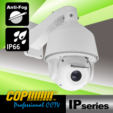COP Private Housing 20X 2M Water Proof IP66 Outdoor CCTV Camera