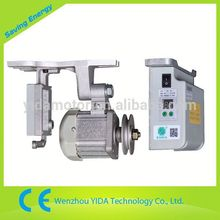China TOP 10 direct drive overlock sewing servo motor