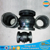 Single arch flanged rubber concentrate expansion joint
