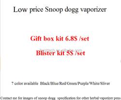Hot selling snoop dogg vaporizer, rex dry herb vaporizer, ego wax atomizer