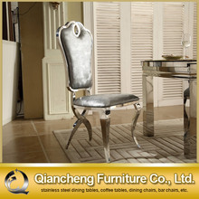 made in china alibaba dining chair C159#