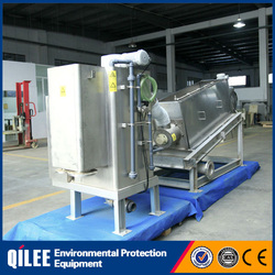 Dewatering screw press for wastewater treatment