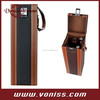Wine Holder New Leather Bottle Carrier Bag Case Tote Gift Single Bottle Leather Box Wine Accessories Set
