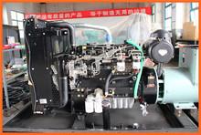 Voda brand AC generator 800KW, generator electric, portable generator with perkins diesel engine