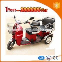 three wheel stand up electric scooter dc motor for electric auto rickshaw