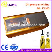 Hot sale mini home used olive oil press machine/cold press oil making machineDL-ZYJ02