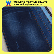 "B3064C 62/63"" heavy weight 11oz super dark blue polyamide and spandex denim fabric jeans wholesale price stock lot"