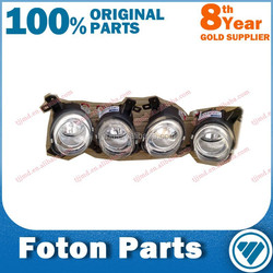 New style foton spare parts foton view G7 foglamp
