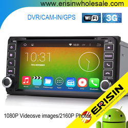 Erisin ES2603C 2 Din 7 inch Android 4.4.4 Touch Screen Car DVD GPS Player