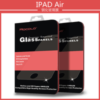 Mobile Accessories 2.5D 0.33MM 9H Hardness For Ipad Air/Air2 Tempered Glass Protetcor With Retail Package