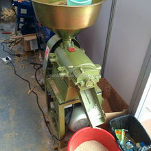Hot selling rice mill / paddy pounder on lowest price