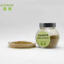 Factory Supply promote blood circulation and stop painnettle root extract 10:1