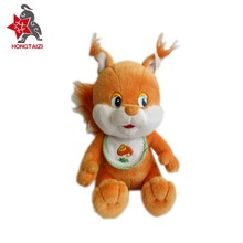 Cute plush toys squirrel with bib , plush toys forest animals