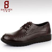 nuevo estilo de negocios de cuero calzado casual los hombres