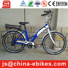 2015 new model lithium battery for electric bike (JSE40)