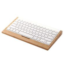 Unique Product Anti Skid Wood Bamboo Keyboard for Macbook