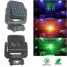 25*15w RGBW moving zoom disco lighting
