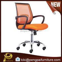 Office supplied regular ajustable swivel mesh staff chair