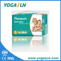 Hot sale baby products free sample made in china distributor wanted worldwide for Baby Diapers in bulk